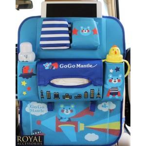 Защиты от ног спинки сиденья с органайзером - Royal Accessories - Multi - Bear (медведь)